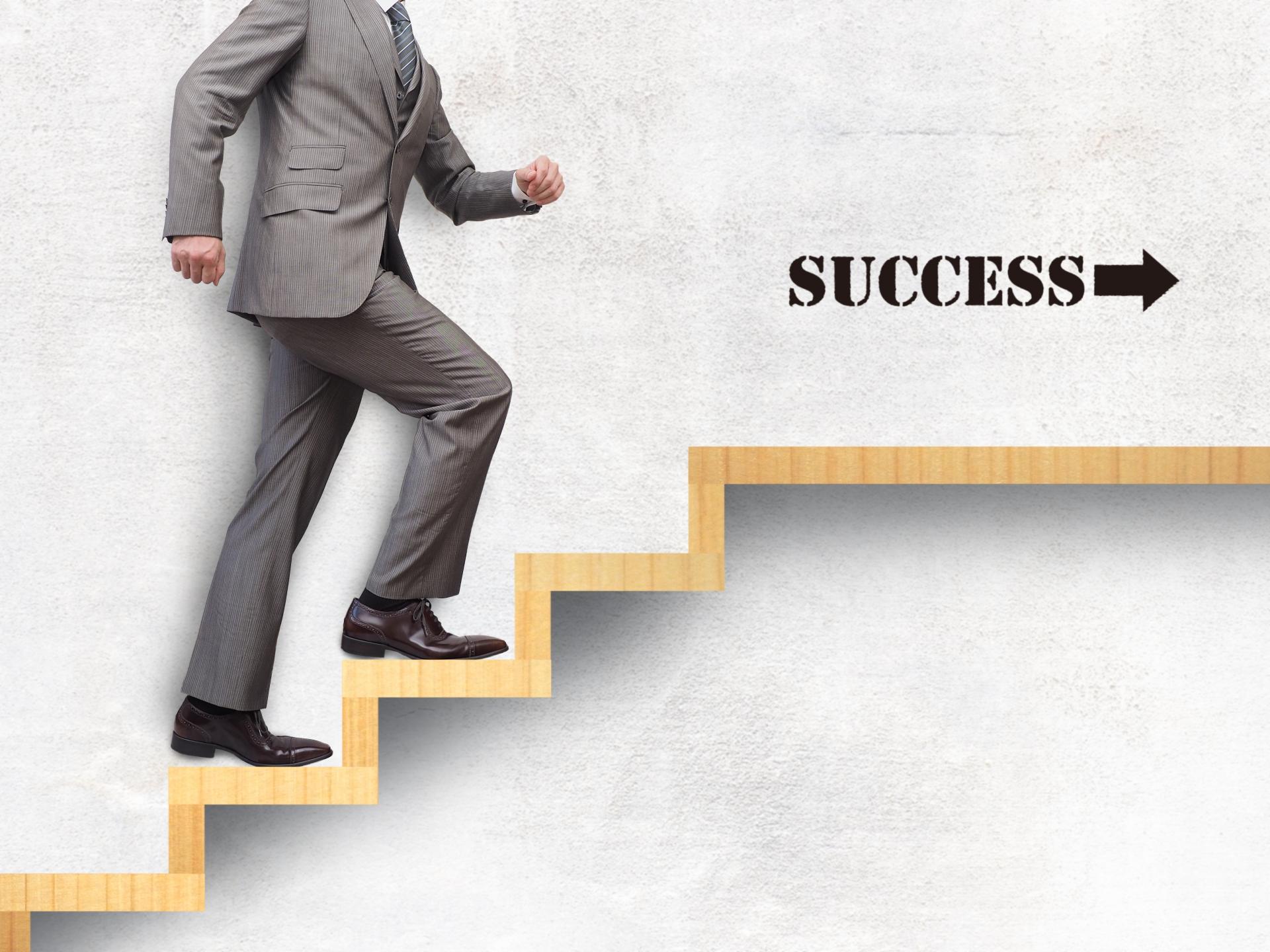 独立開業・起業を成功させる