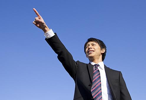 福岡|開業・起業の専門家